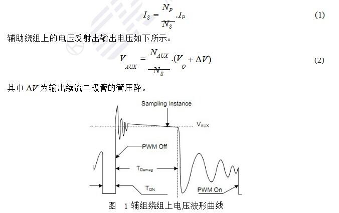 如果没有 OCP 补偿,在 CC 模式下最大电流限制变化会比较大。所以 OCP 的阈值电 压需根据输入交流电压的高低而自动调节。OCP 电压斜波补偿能够抵消交流电压高时引起 过流点的偏大。CR634X 内部集成了 OCP 补偿模块,不需要额外器件。CR634X 内部 OCP 补偿模块是通过检测导通时间来实现这个功能的。当导通时间在 2.