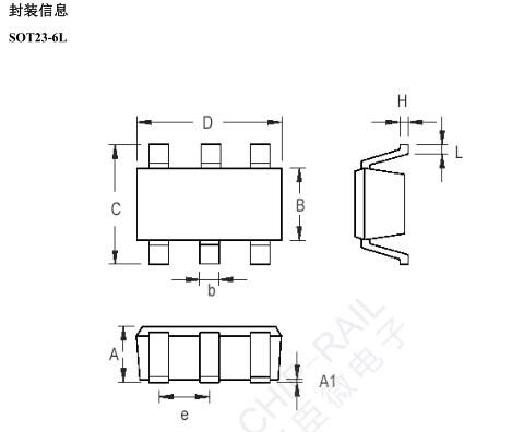 基极驱动电路   芯片驱动采用推拉式设计,提供外部三极管的基极