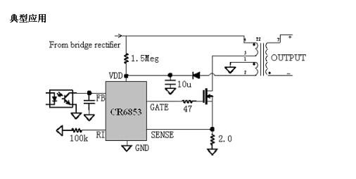 对一个小功率反激电源而言,主要的损耗 包括传导损耗、开关损耗和控制芯片的损耗, 而这些损耗都和开关频率有关。所以在轻负载 或则无负载时,通过降低PWM工作频率,可 以有效的减小反激电源的待机功耗。为了实现 符合标准的待机功耗,CR6853采用了PWM, PFM 和CRM相结合的控制方法:在中等负载 或重载时,CR6853工作在PWM方式,频率 为65kHz(RI外接100K电阻时) ;通过修改脉 冲宽度,CR6853可以控制输出电压。当负载 逐渐减小时,FB端反馈电流增加。当反馈电 流超过0.