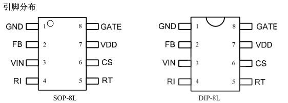 ob3354芯片电路图