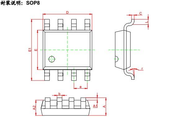 芯联cl1503s 非隔离降压型 led 恒流驱动器芯片