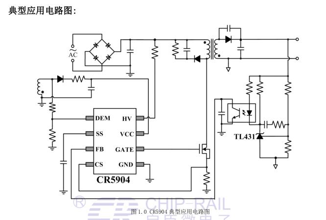 启达启臣微cr5904内置700v高压启动电路轻载pfm工作